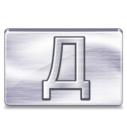 currency_denar_sign_icon