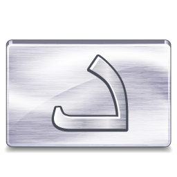 currency_dinar_sign_icon
