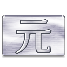 currency_yuan_sign_icon