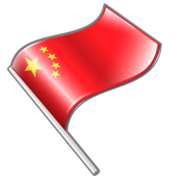 china_icon