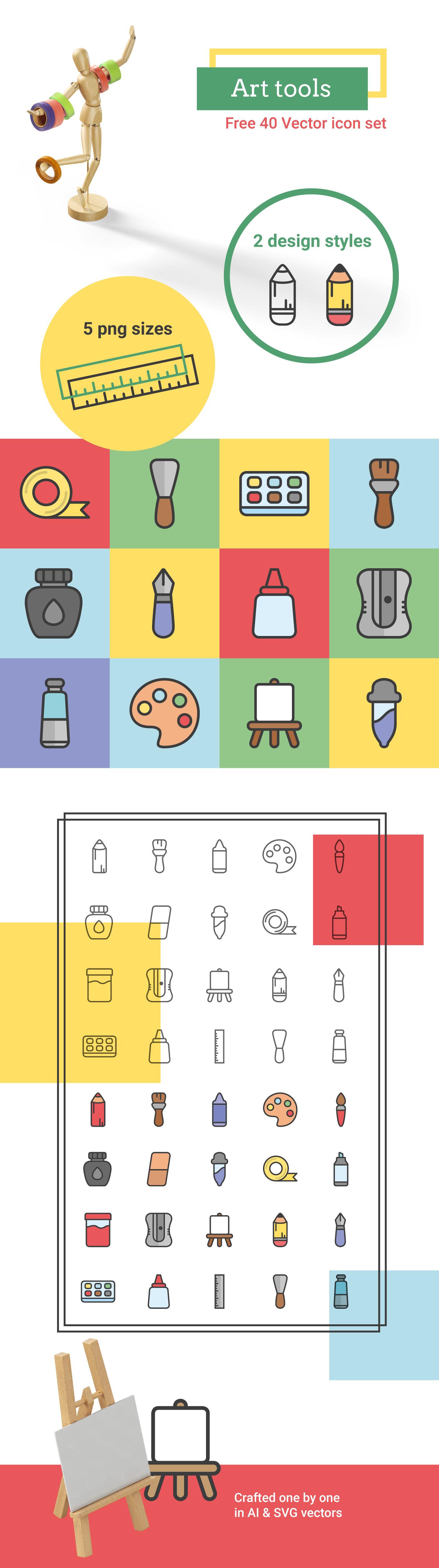 art_tools_free_icon_set_1