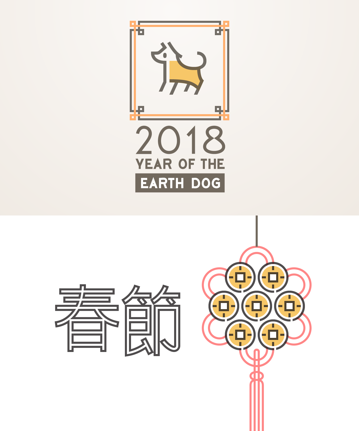 chinese_new_year_icons_5